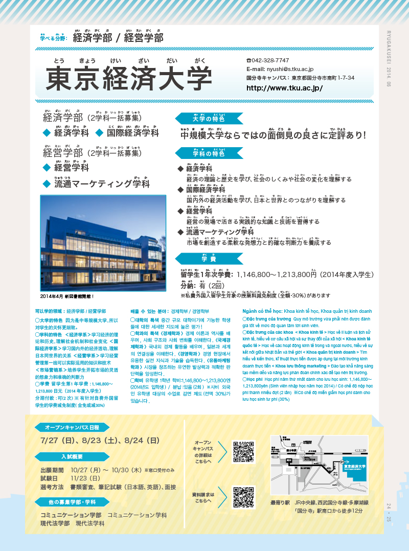 ebook-201406-28 のコピー.jpg