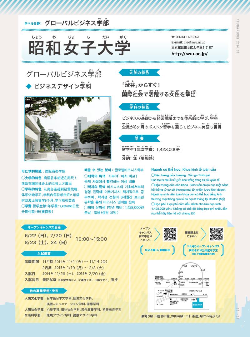 ebook-201406-29 のコピー.jpg