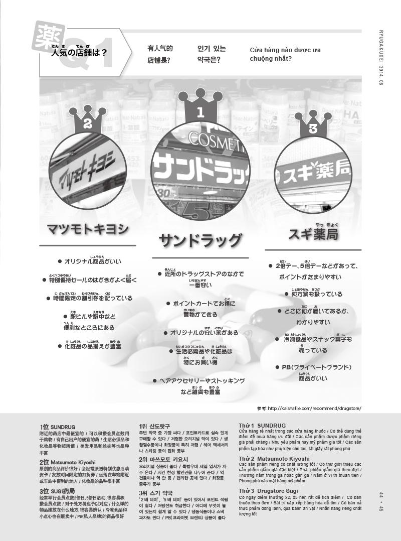 ebook-201406-48 のコピー.jpg