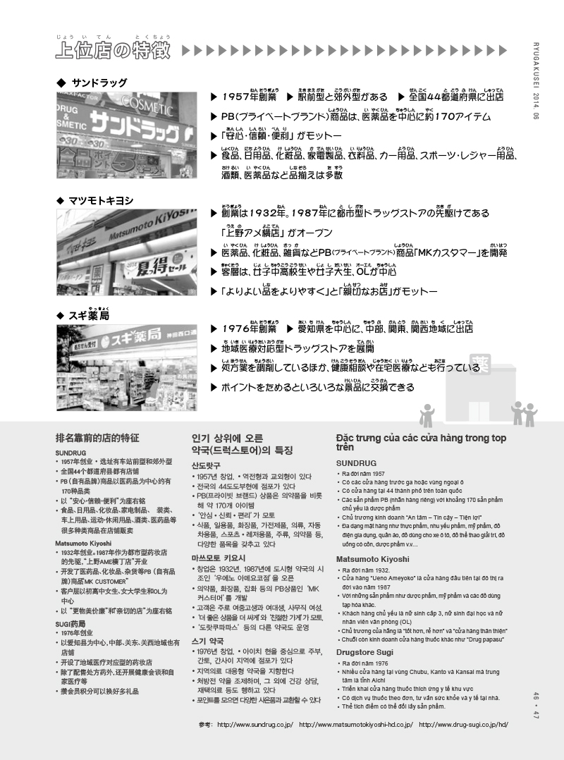 ebook-201406-50 のコピー.jpg
