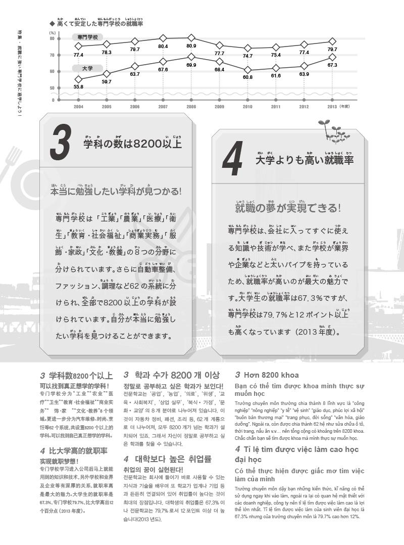 ebook-201405-14 のコピー.jpg