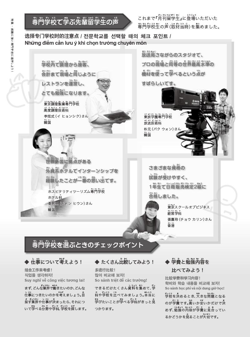 ebook-201405-16 のコピー.jpg