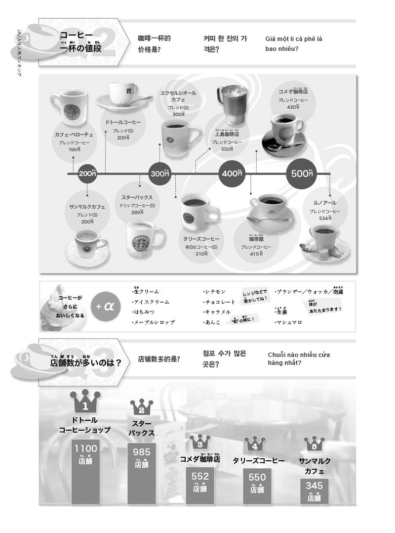 ebook-201405-26 のコピー.jpg