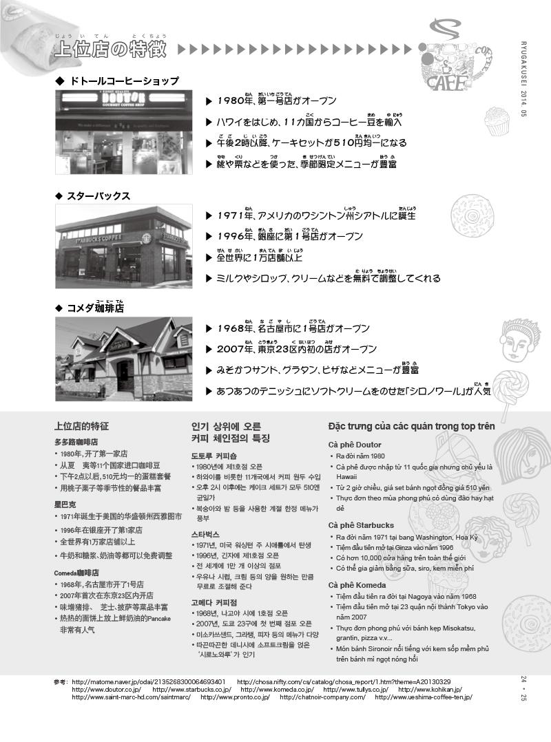 ebook-201405-27 のコピー.jpg