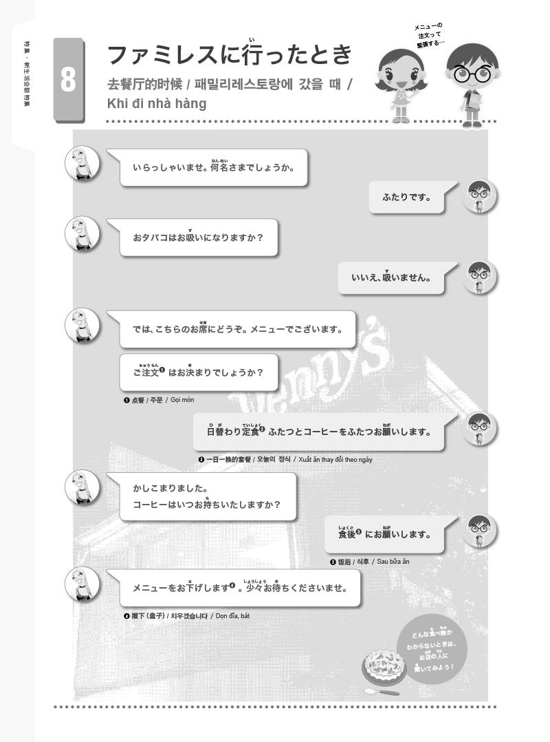 ebook-201404-20.jpg