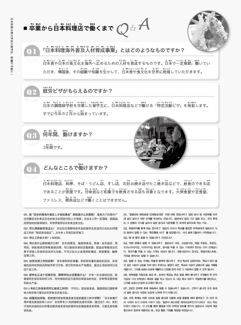 ebook-201404-24 のコピー.jpg