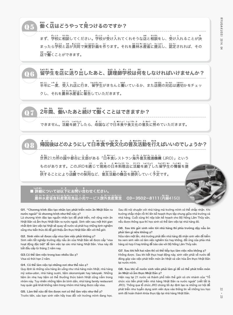 ebook-201404-25 のコピー.jpg