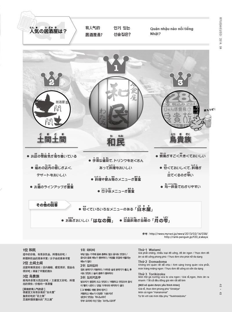 ebook-201404-51 のコピー.jpg
