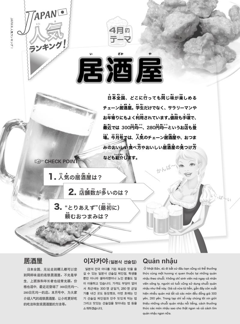 ebook-201404-50 のコピー.jpg