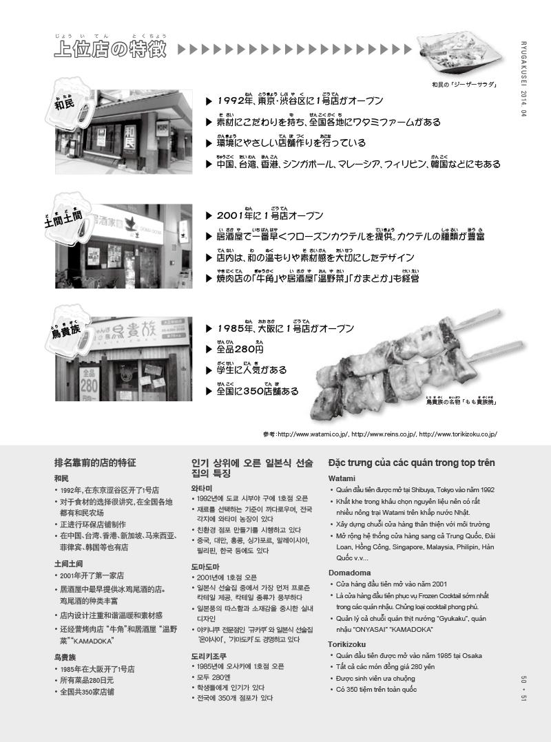ebook-201404-53 のコピー.jpg