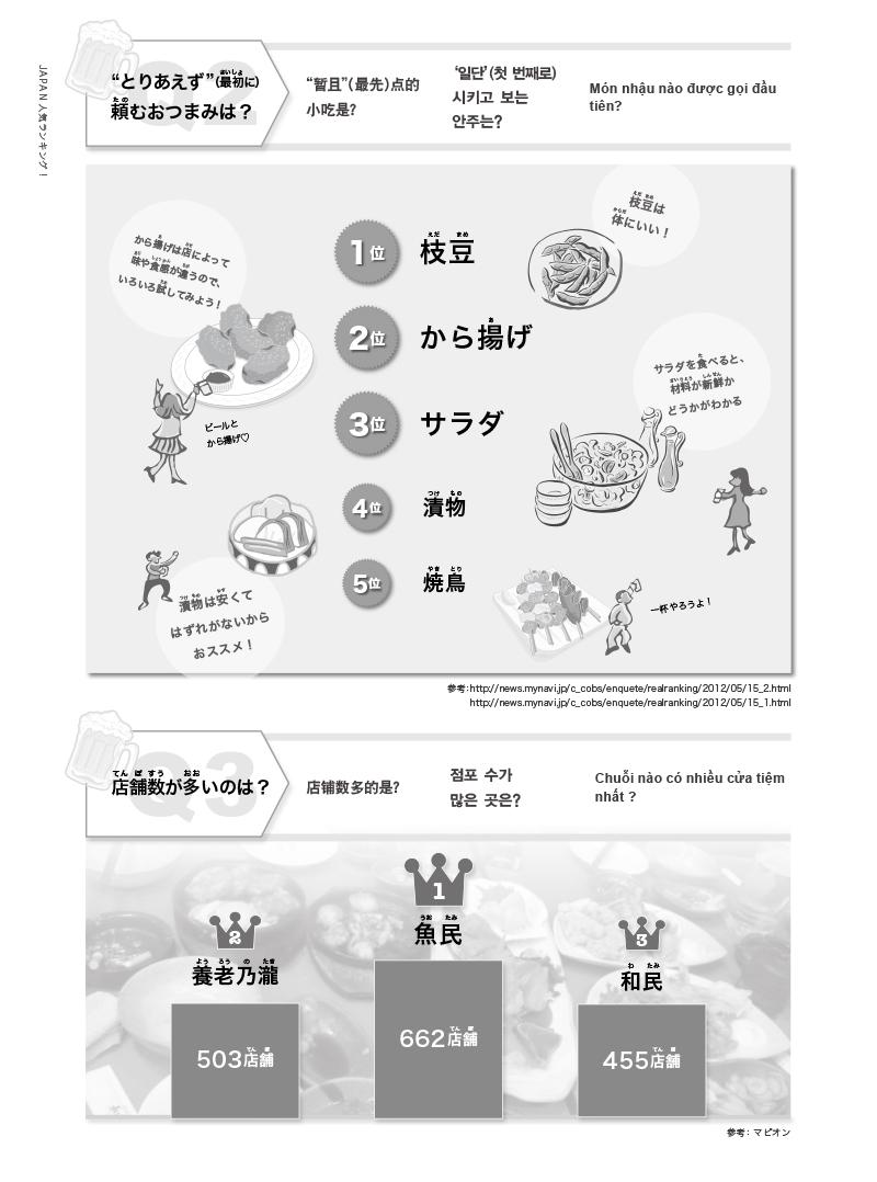 ebook-201404-52 のコピー.jpg