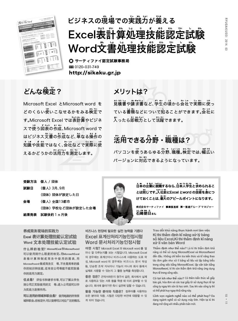 ebook-201403-13 のコピー.jpg