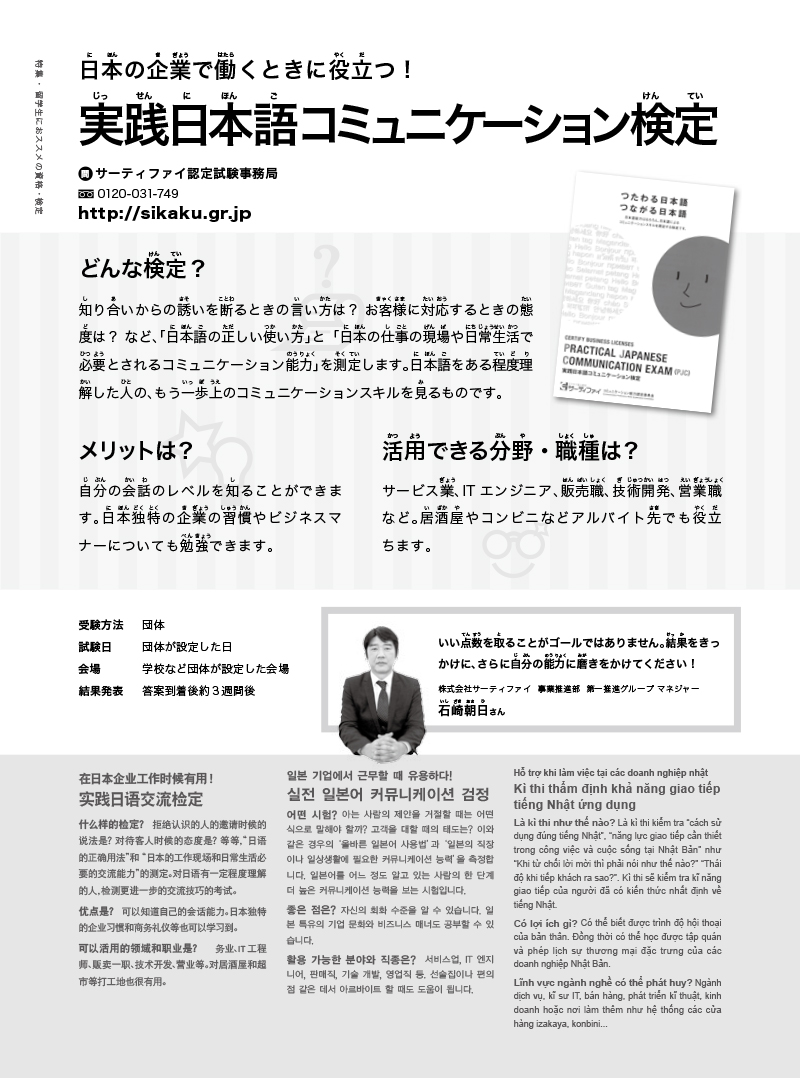 ebook-201403-14 のコピー.jpg