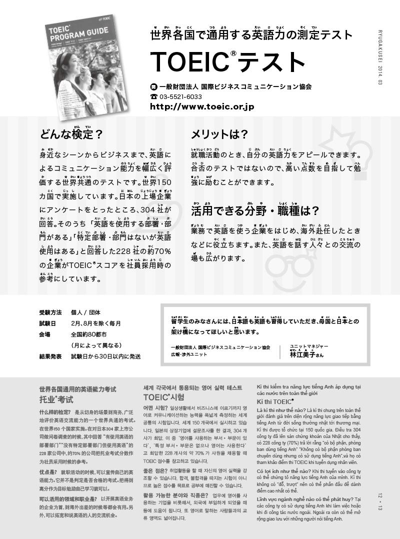 ebook-201403-15 のコピー.jpg
