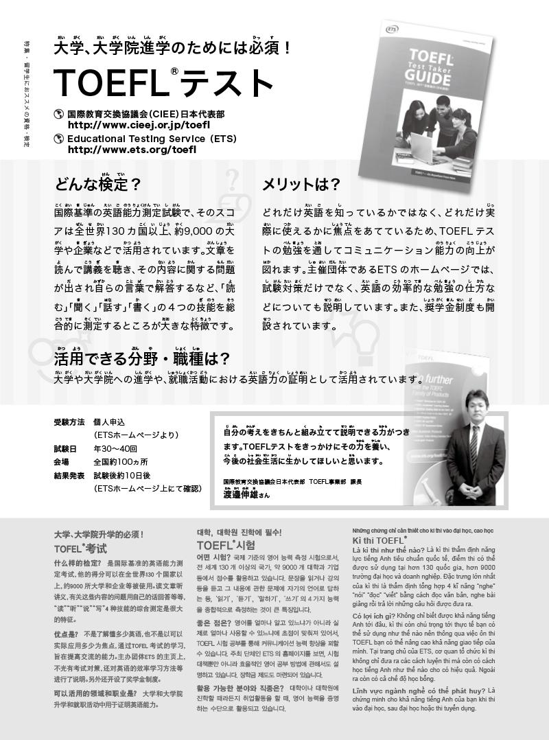 ebook-201403-16 のコピー.jpg