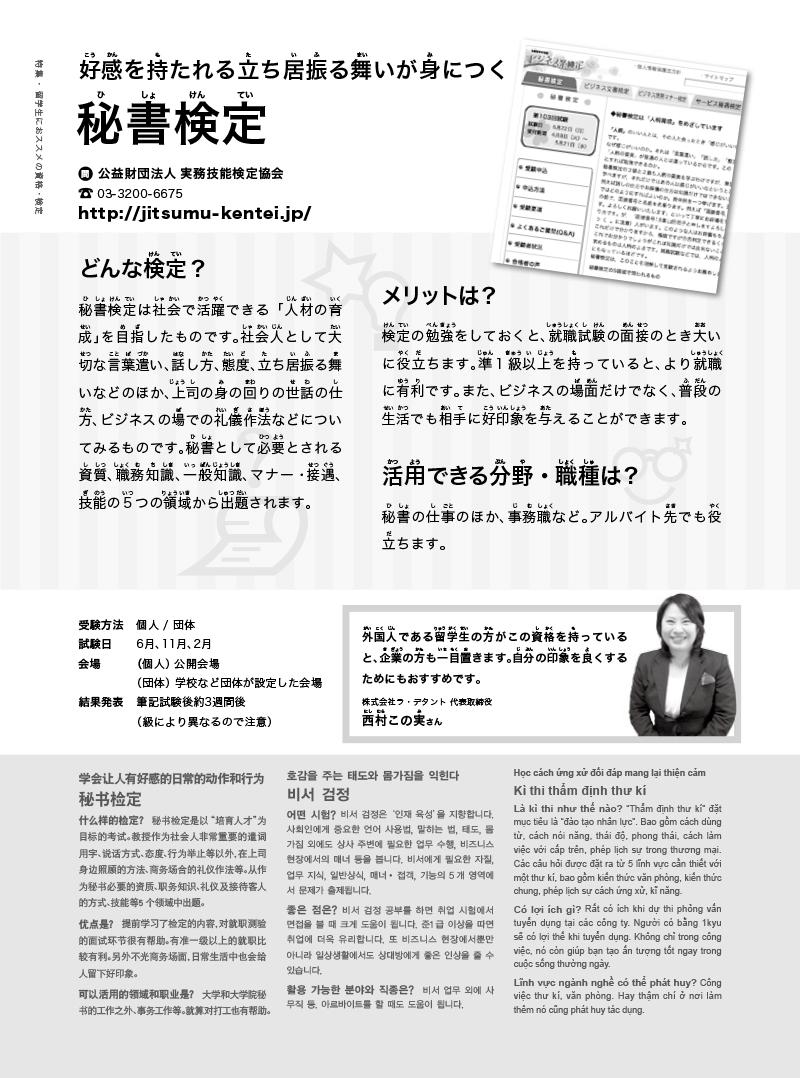 ebook-201403-18 のコピー.jpg