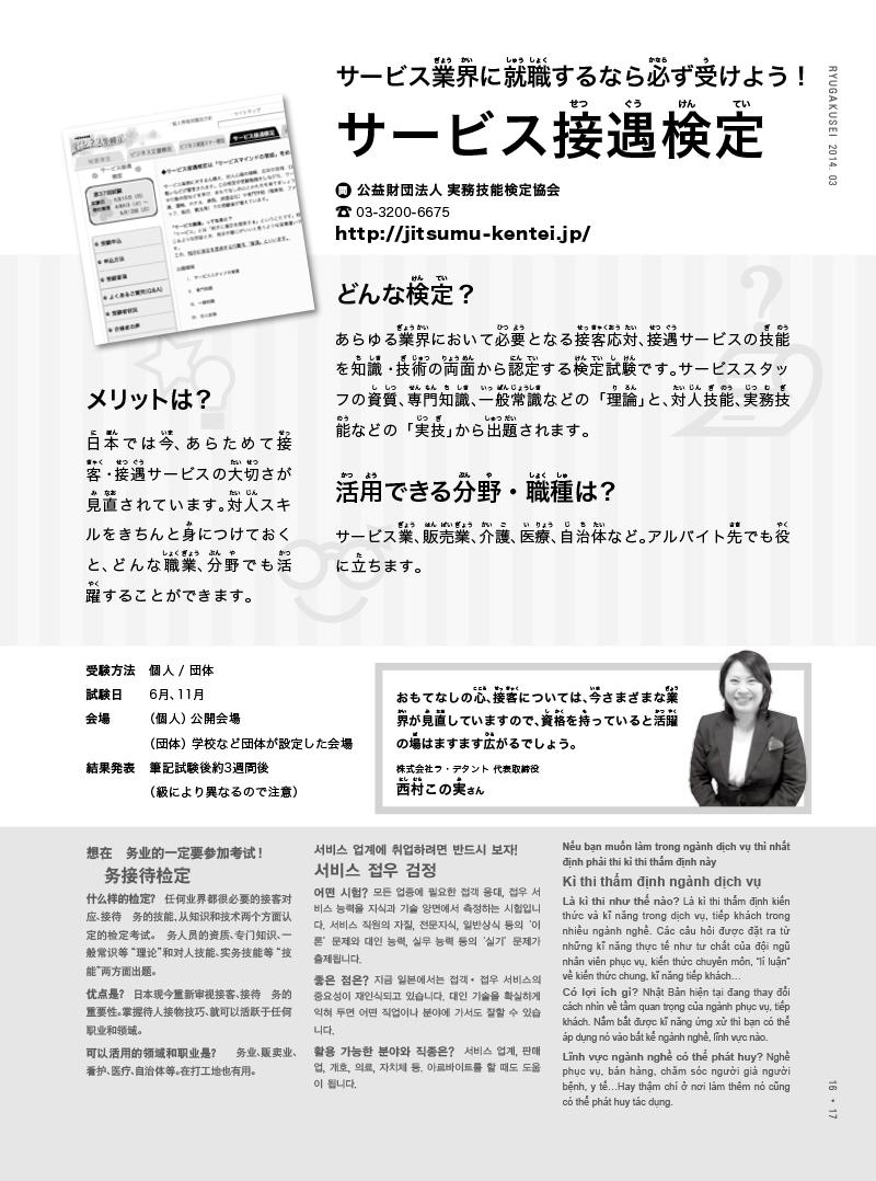 ebook-201403-19 のコピー.jpg