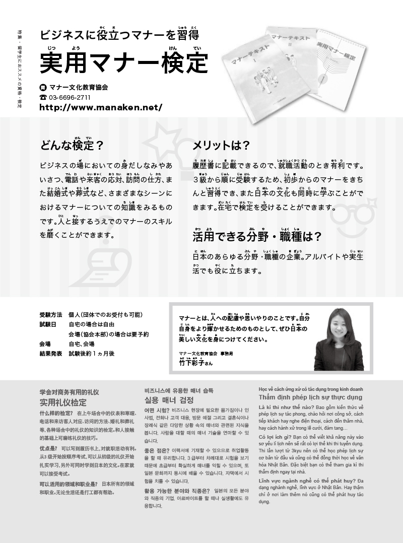 ebook-201403-20 のコピー.jpg