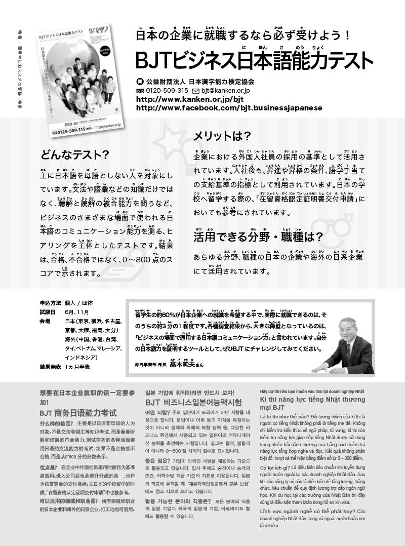 ebook-201403-22 のコピー.jpg