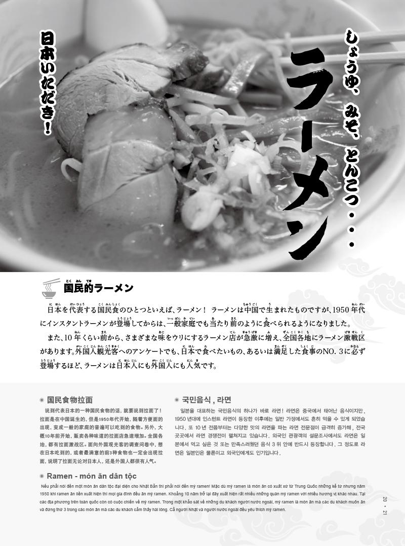 ebook-201403-23 のコピー.jpg