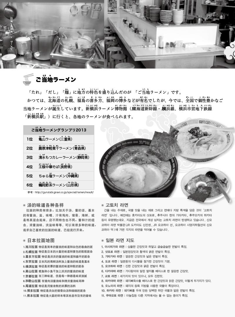 ebook-201403-24 のコピー.jpg