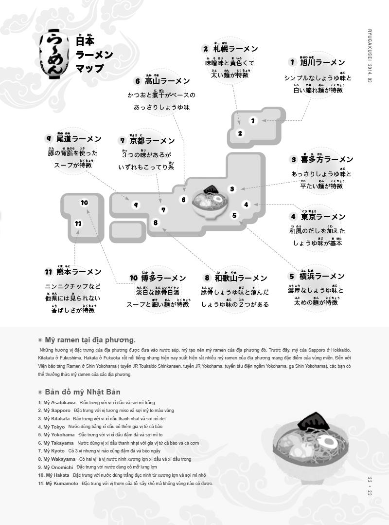 ebook-201403-25 のコピー.jpg