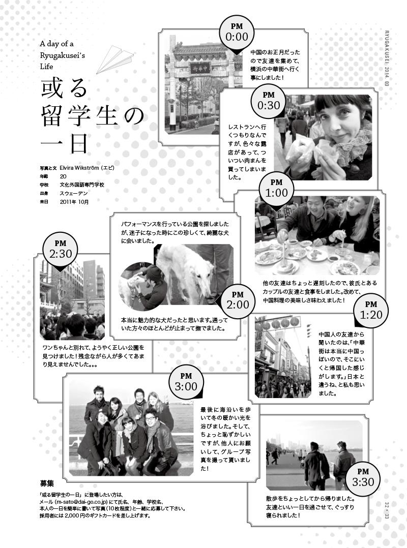 ebook-201403-35 のコピー.jpg