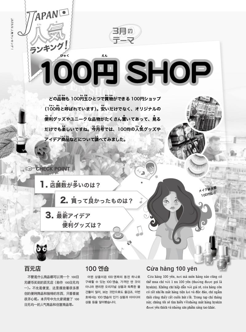ebook-201403-46 のコピー.jpg