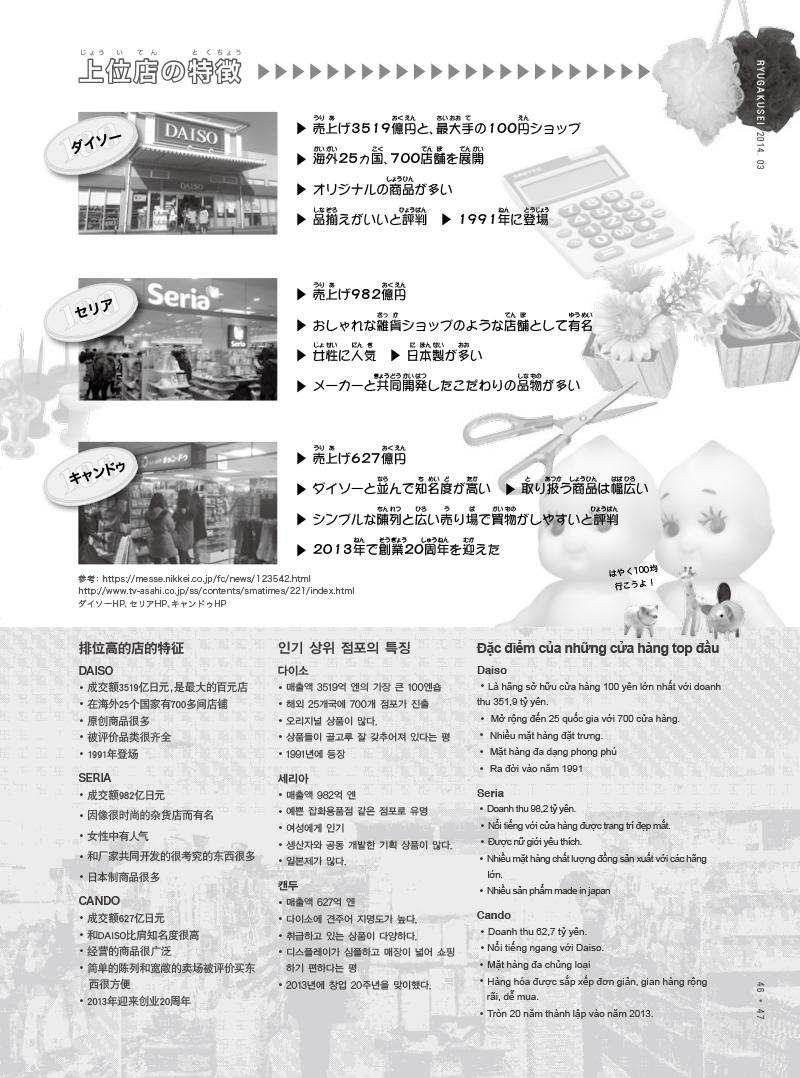 ebook-201403-49 のコピー.jpg