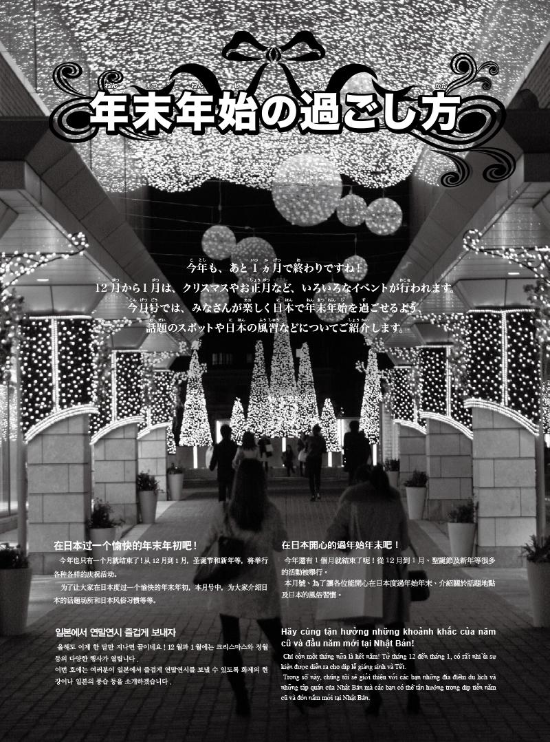 201312-12 のコピー.jpg