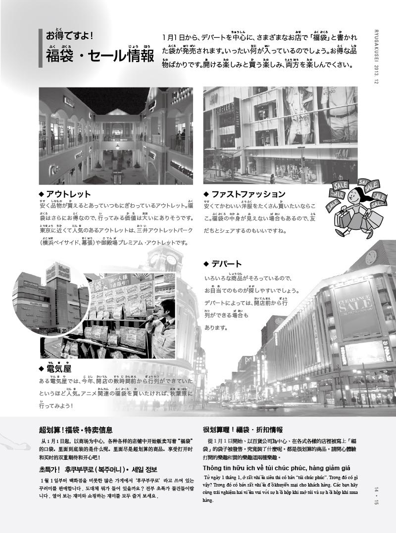 201312-17 のコピー.jpg