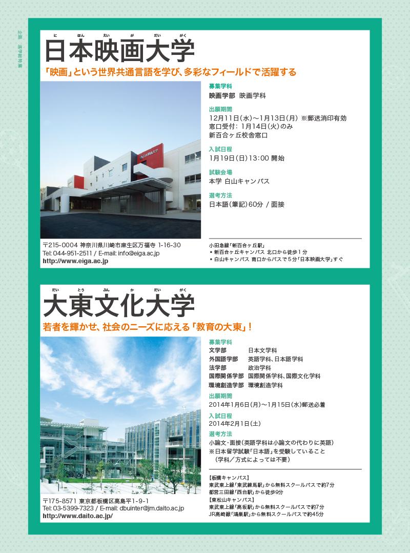 201312-28 のコピー.jpg