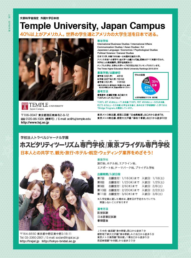 201312-30 のコピー.jpg