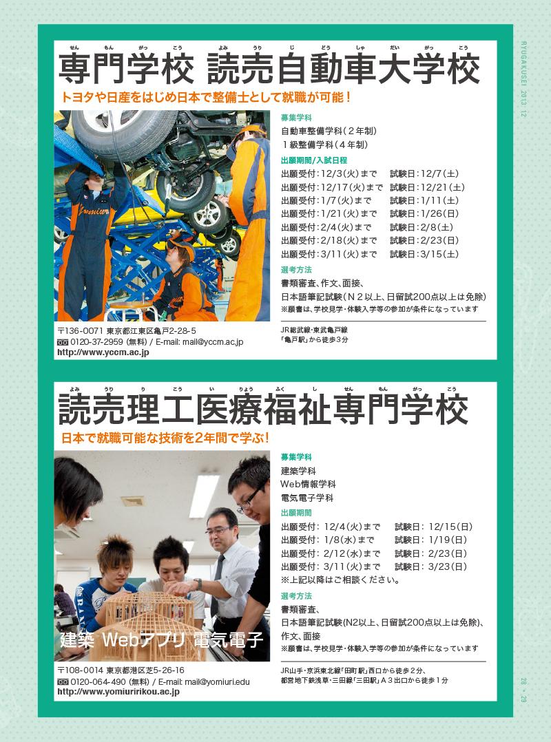 201312-31 のコピー.jpg