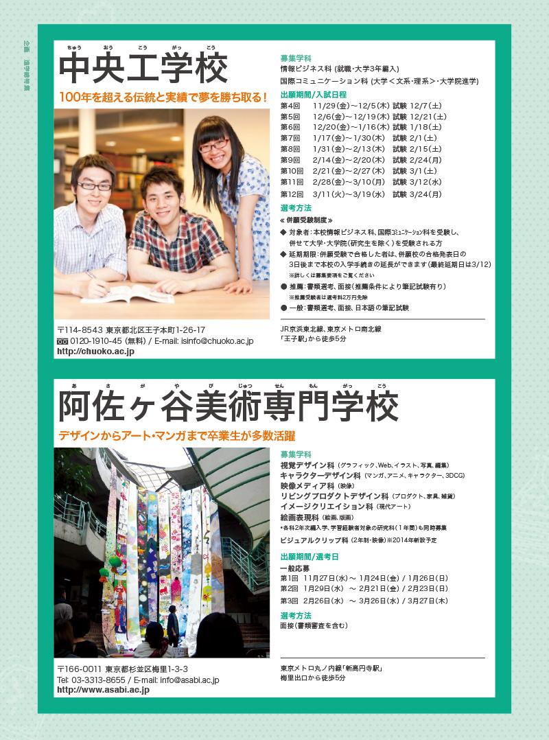 201312-32 のコピー.jpg