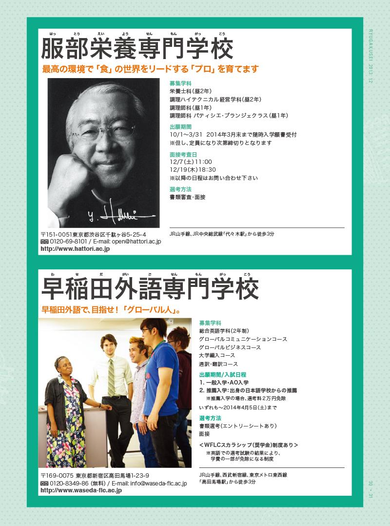 201312-33 のコピー.jpg
