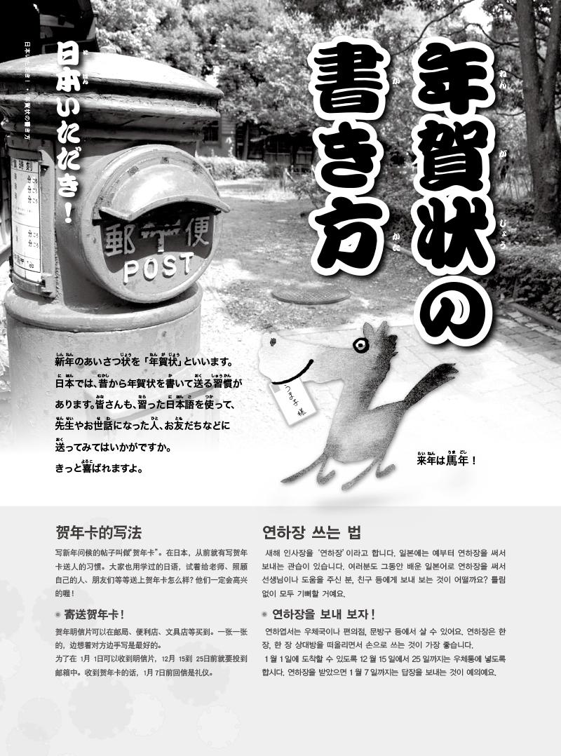 201312-18 のコピー.jpg