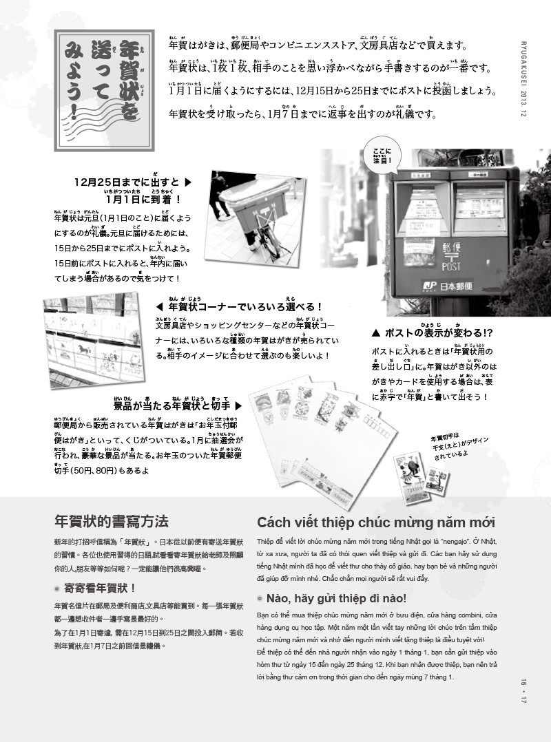201312-19 のコピー.jpg