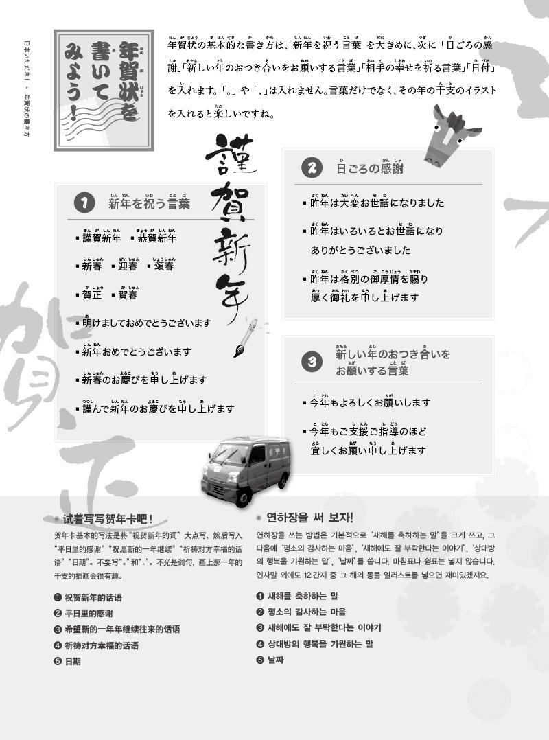 201312-20 のコピー.jpg