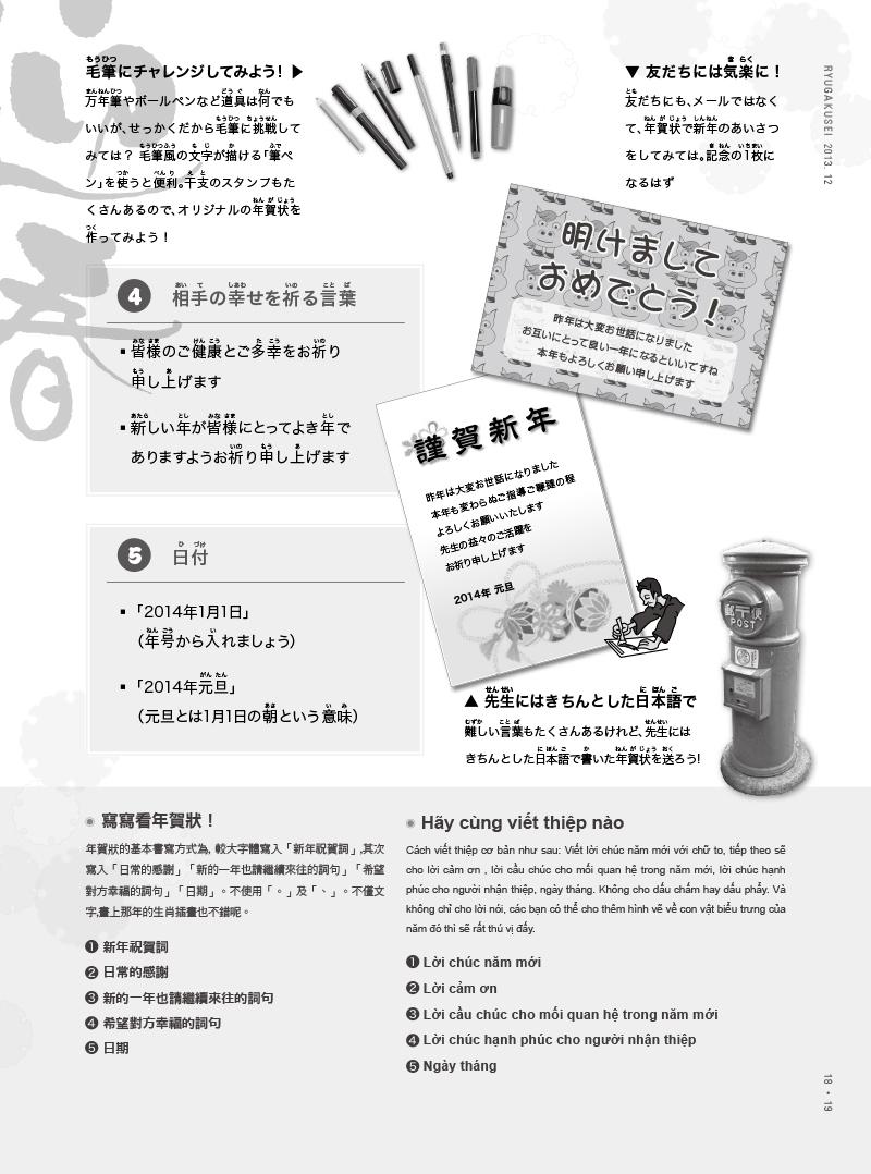 201312-21 のコピー.jpg