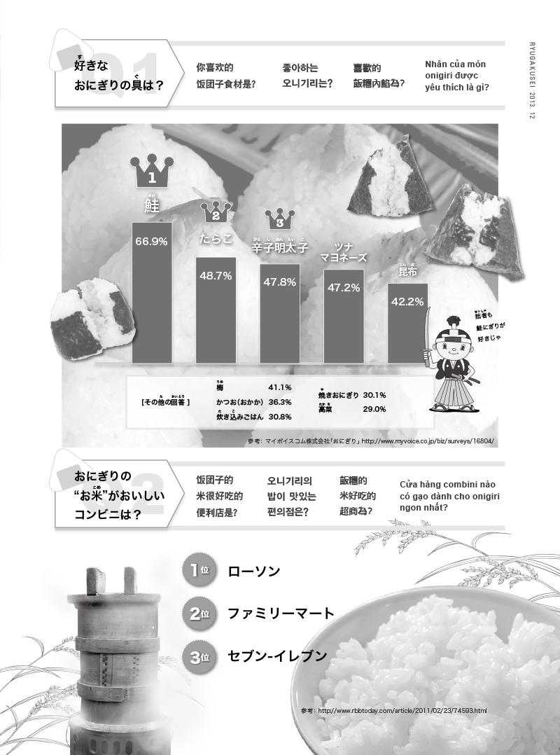 201312-57 のコピー.jpg
