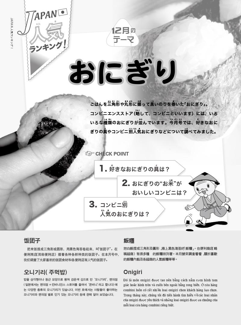 201312-56 のコピー.jpg