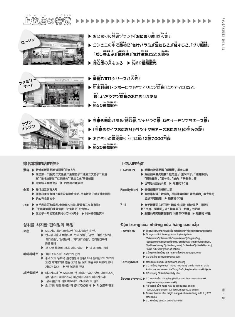 201312-59 のコピー.jpg