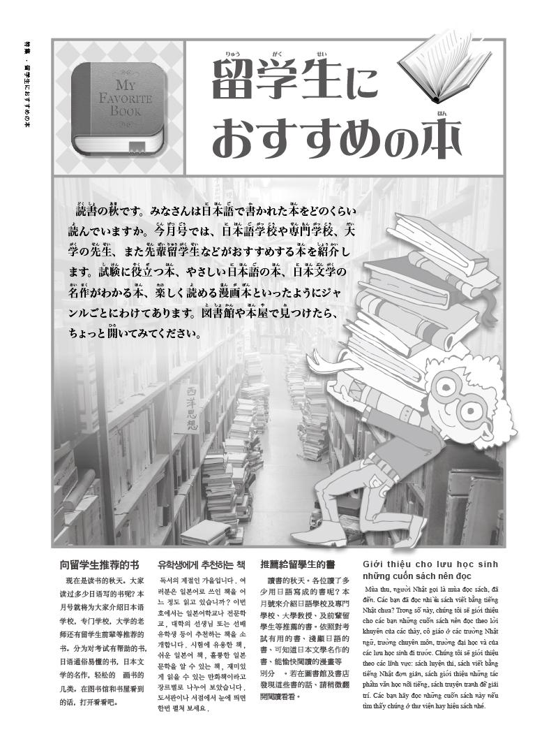 201311-12 のコピー.jpg