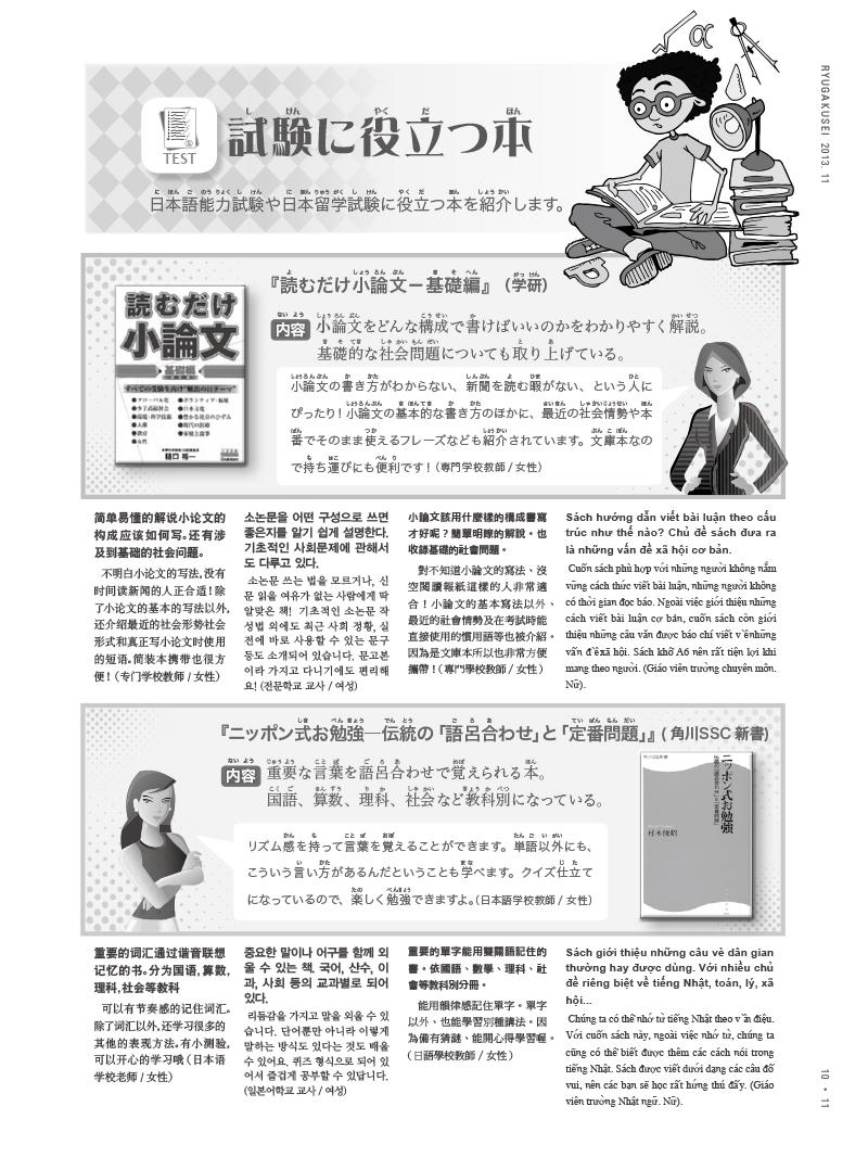 201311-13 のコピー.jpg