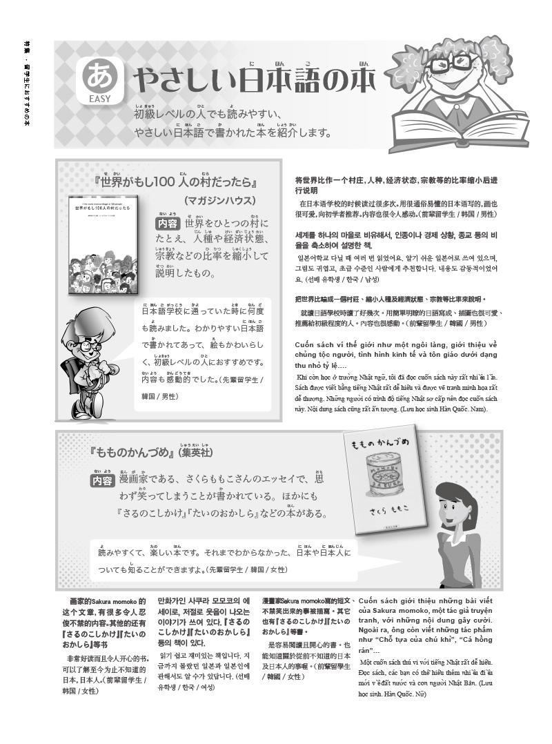 201311-14 のコピー.jpg