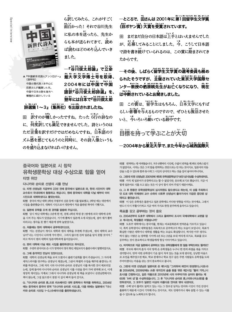 201311-24 のコピー.jpg