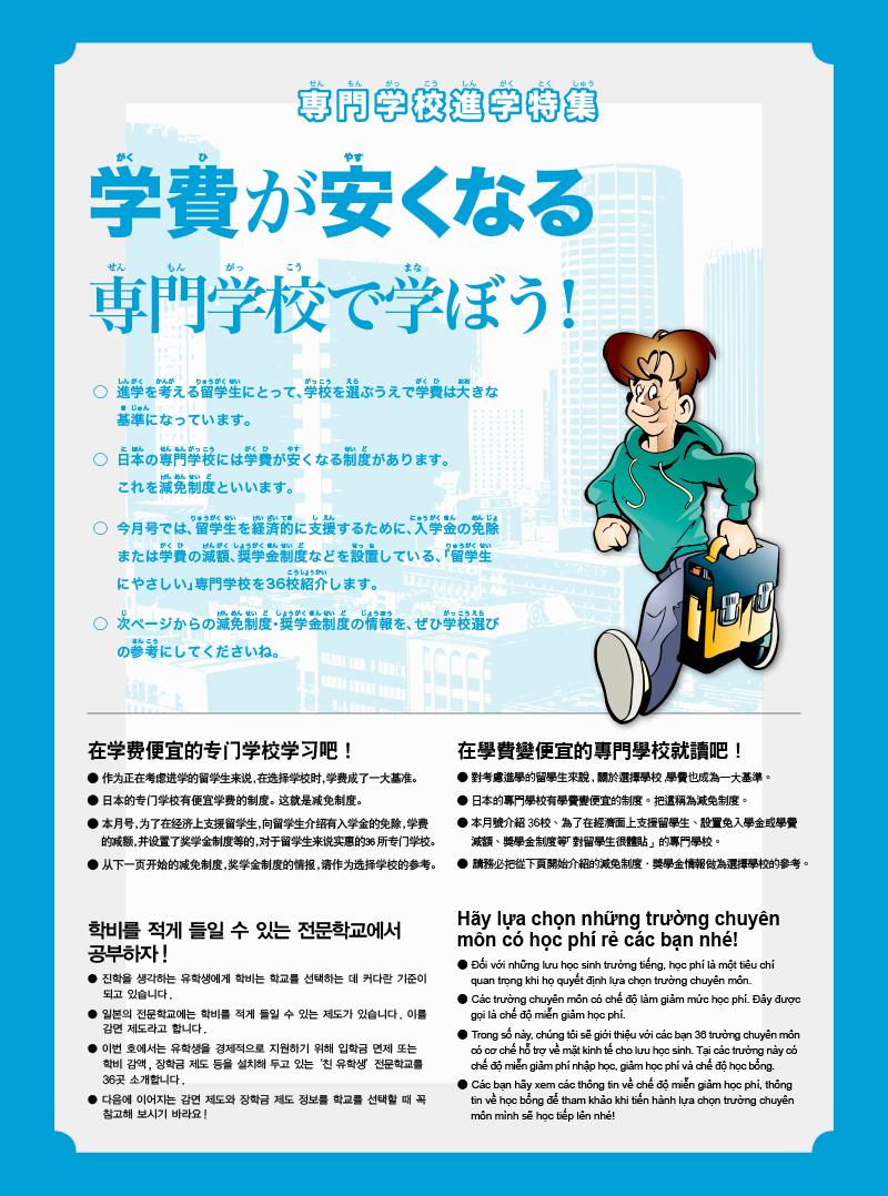 201311-27 のコピー.jpg