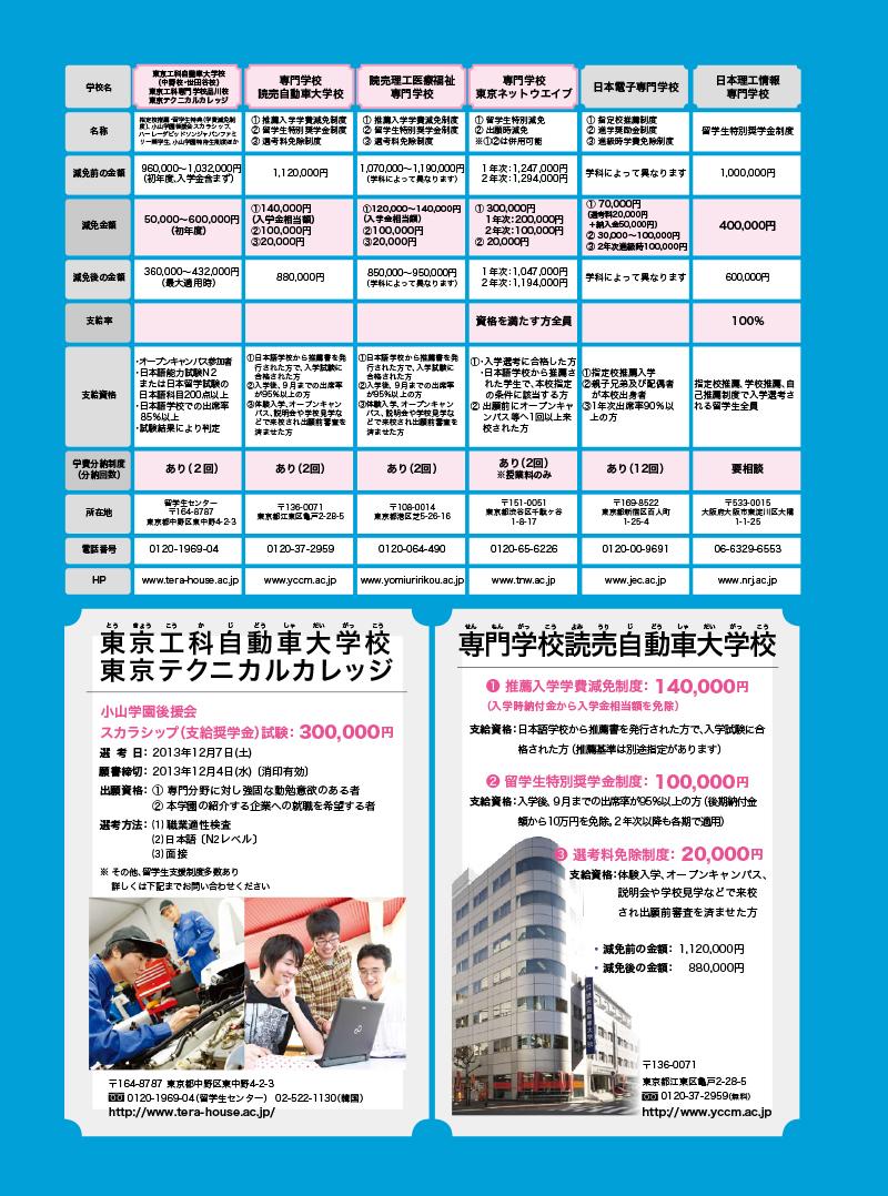 201311-28 のコピー.jpg