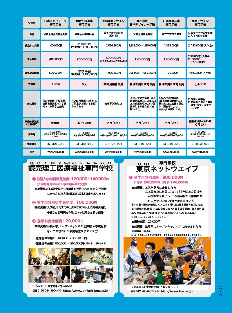 201311-29 のコピー.jpg